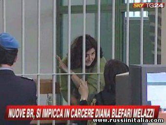 Диана Блефари Мелацци. Кадр телеканала SKY TG24