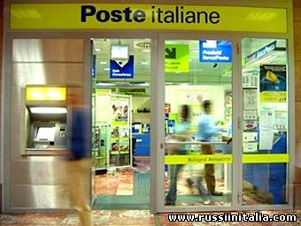 Банкомат у отделения Poste Italiane. Фото с сайта carte-di-credito.net