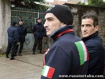 Полицейский рейд в Италии. Фото ©AFP
