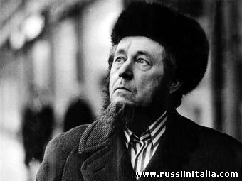 Александр Солженицын. Фото из архива ©AFP