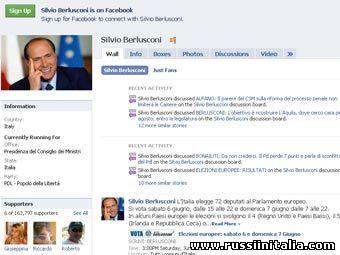 Страница Сильвио Берлускони на сервисе Facebook
