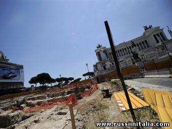 Раскопки в районе Пьяцца Венеция. Фото ©AFP