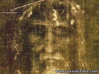Туринская плащеница фрагмент